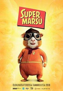 Постер к фильму Суперсвинка