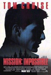 Миссия: Невыполнима