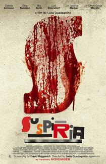 Постер к фильму Суспирия