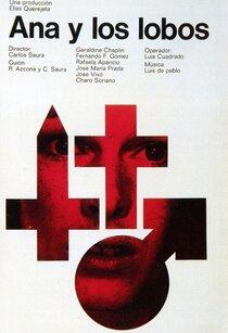 Постер к фильму Анна и волки