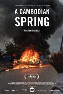 Постер к фильму Камбоджийская весна