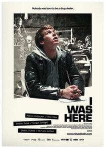 Постер к фильму Я был здесь