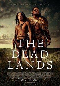Мертвые земли