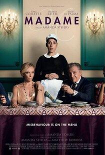 Постер к фильму Мадам