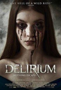 Постер к фильму Истерия