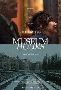 Постер к фильму Музейные часы