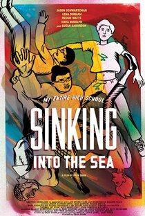 Постер к фильму Моя школа тонет в море