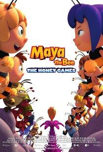 Пчелка Майя 2!