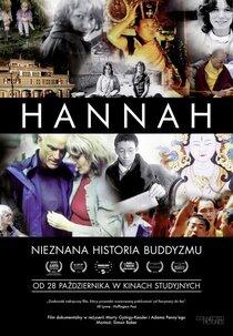 Постер к фильму Ханна: Нерассказанная история буддизма