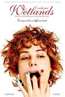 Постер к фильму Запретная территория