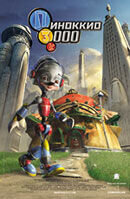 Постер к фильму Пиноккио 3000