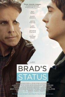 Постер к фильму Статус Брэда