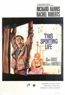 Постер к фильму Такова спортивная жизнь