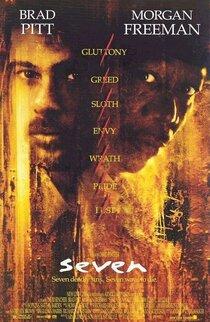 Постер к фильму Семь