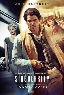 Постер к фильму Вне времени