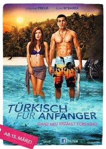 Постер к фильму Турецкий для начинающих