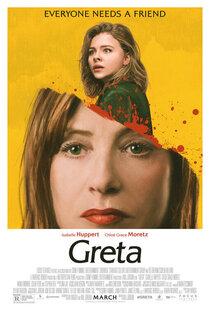 Постер к фильму В объятиях лжи