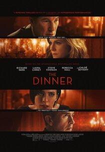 Постер к фильму Ужин