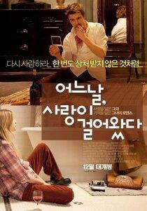 Постер к фильму Колыбельная для Пи
