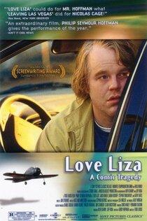 Постер к фильму С любовью, Лайза