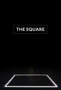 Постер к фильму Квадрат