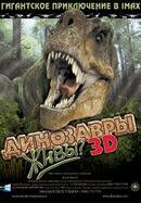 Постер к фильму Динозавры Живы 3D