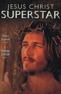 Иисус Христос - Cуперзвезда