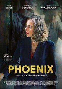 Постер к фильму Феникс
