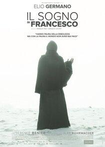Постер к фильму Друг (Франциск Ассизский и его братья)