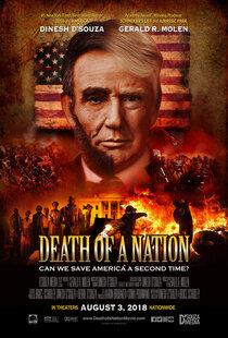 Постер к фильму Смерть нации