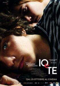 Постер к фильму Ты и я