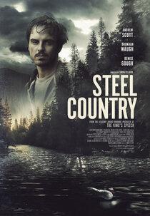 Постер к фильму Стальная страна