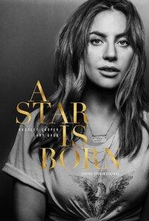 Постер к фильму Звезда родилась