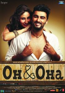 Постер к фильму Он и Она