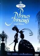 Постер к фильму Принцы и принцессы