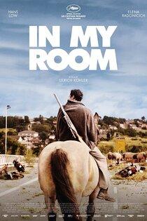 Постер к фильму В моей комнате