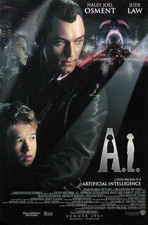 Постер к фильму Искусственный разум