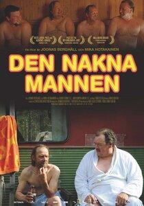 Постер к фильму В парилке жизни