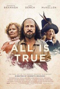 Постер к фильму Чистая правда