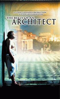 Постер к фильму Живот архитектора