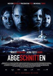 Постер к фильму Звонок мертвецу