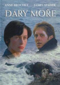 Постер к фильму Дрифтвуд