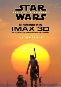 Постер к фильму Звездные войны: Пробуждение силы