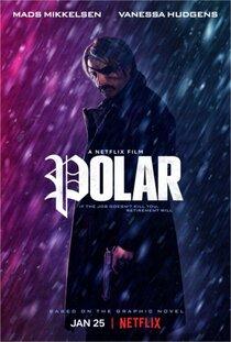 Постер к фильму Полярный