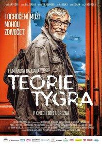 Постер к фильму Теория тигра