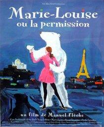 Постер к фильму Мария-Луиза, или Разрешение