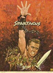 Постер к фильму Спартак
