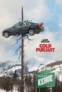 Постер к фильму Снегоуборщик