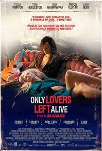 Постер к фильму Выживут только любовники