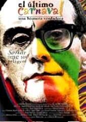 Постер к фильму Последний карнавал